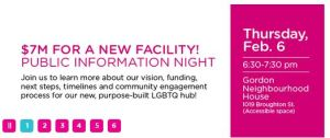 qmunity public info night 6-Feb-2014